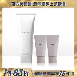 THREE 肌能洗顏皂霜買1送2組