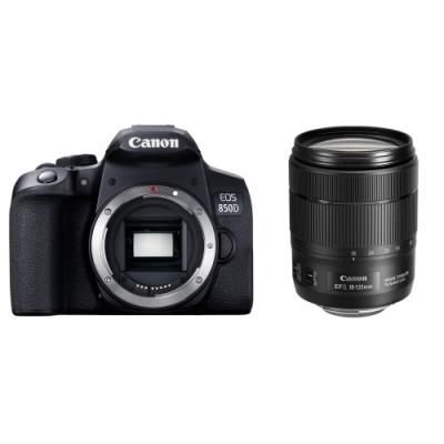 Canon EOS 850D +18-135mm f/3.5-5.6 IS USM 旅遊鏡組(機身公司貨 18-135mm USM為平輸貨)