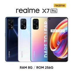 realme X7 Pro (8G+256G)天璣1000+ 5G潮玩旗艦機