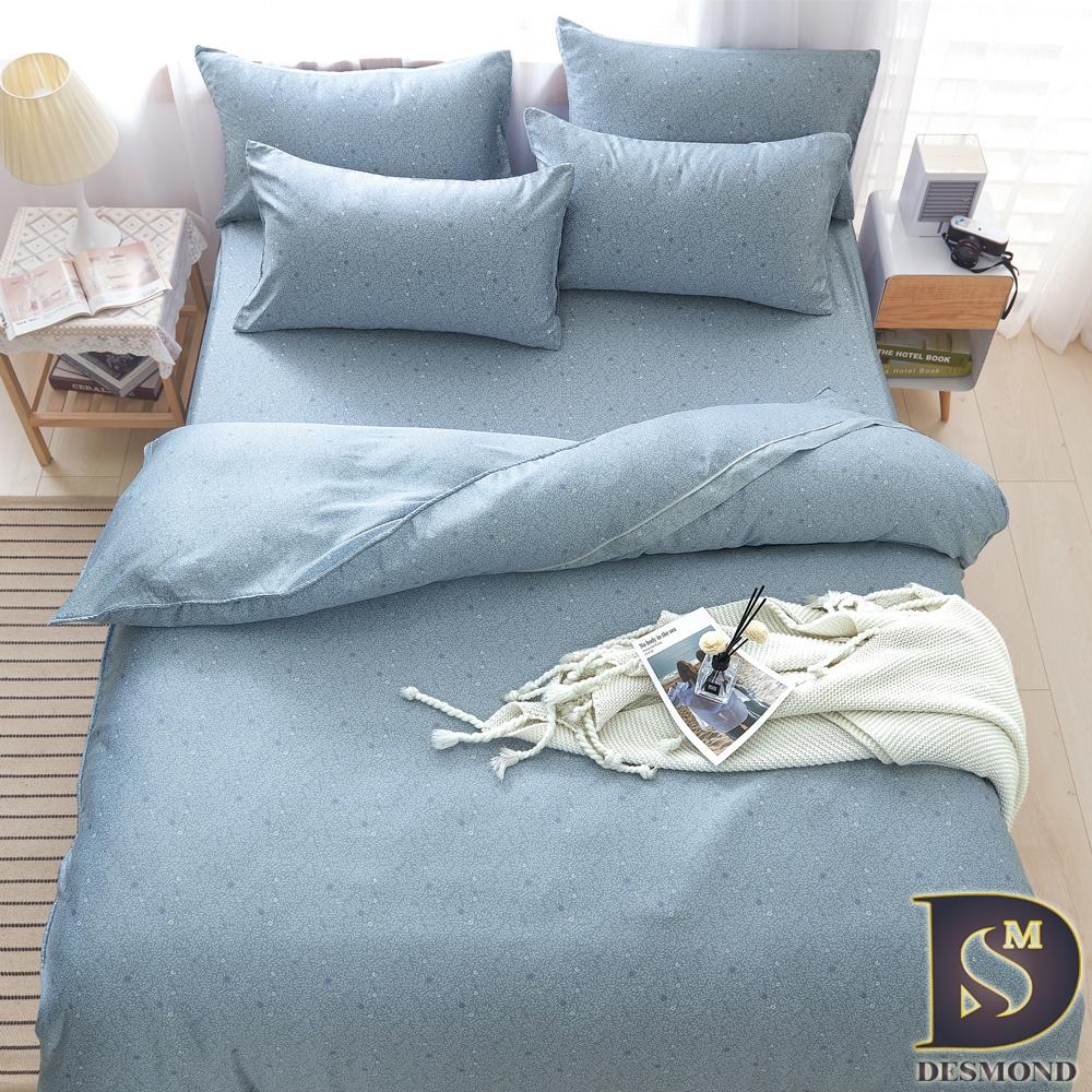 (限時加贈午安小抱枕) 岱思夢 100%天絲兩用被床包組 單人/雙人/加大均一價