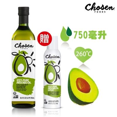 [買1送1]【Chosen Foods】美國原裝酪梨油1瓶(750毫升)效期2022/04 贈-噴霧式酪梨油1瓶 (140毫升)