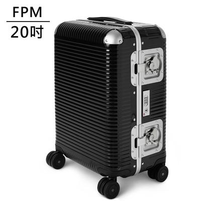 FPM MILANO BANK LIGHT Licorice Black系列 20吋登機箱 爵士黑 (平輸品)