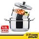 【CookPower鍋寶】不鏽鋼蒸煮鍋-雙耳22公分 SS-422 product thumbnail 1