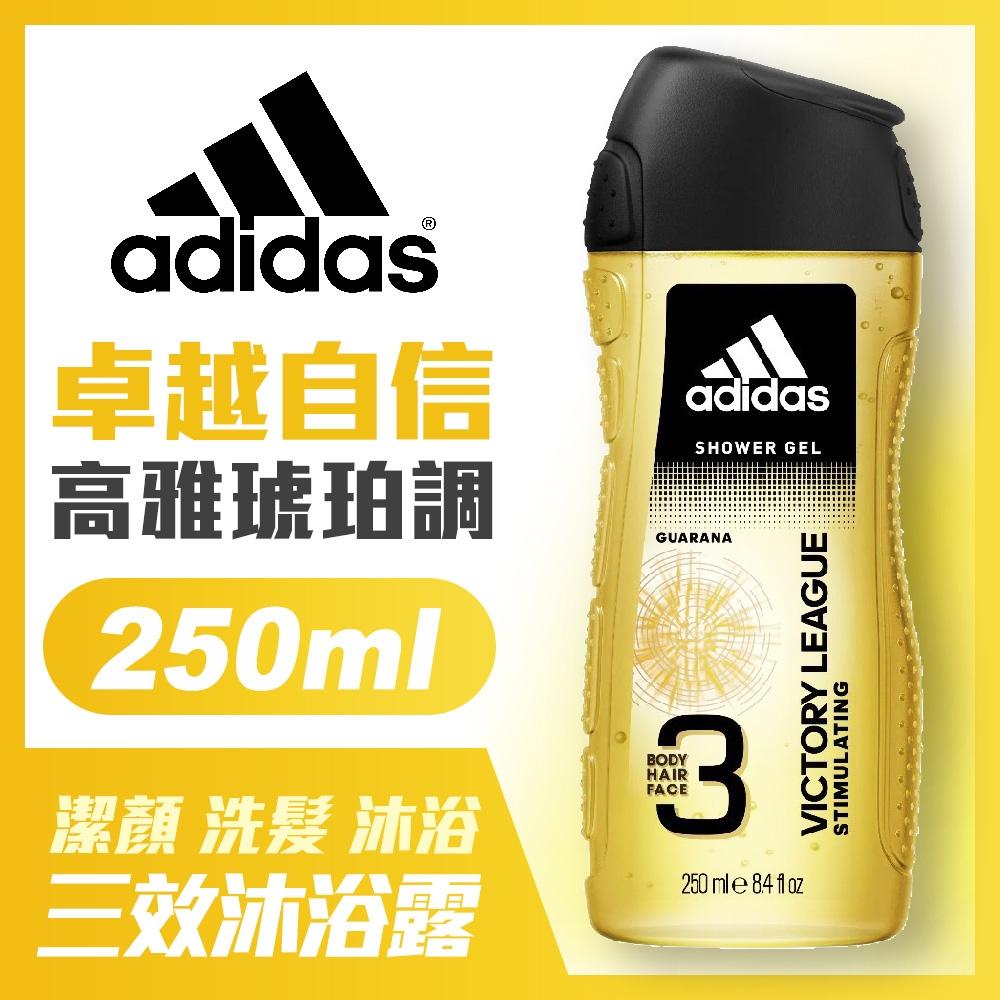 adidas愛迪達 男用三效潔顏洗髮沐浴露(卓越自信)250ml