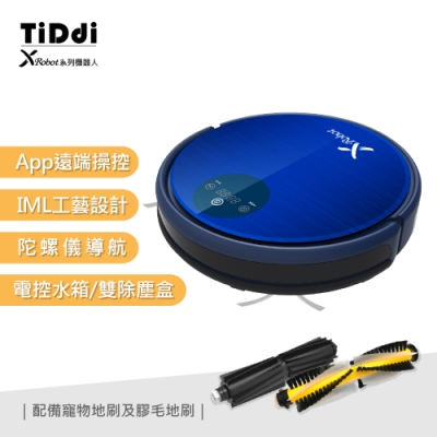 TiDdi 陀螺儀導航機器人(Xrobot系列) V560 (APP/電控水箱)