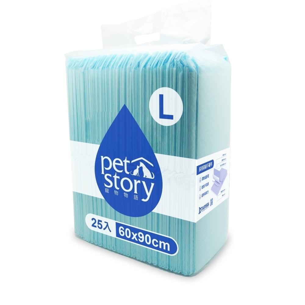 pet story寵物物語 尿布60X90(L)25入-經濟包