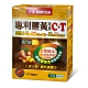 三多 專利薑黃萃取C+T軟膠囊4盒組(30粒/盒) product thumbnail 1