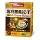 三多 專利薑黃萃取C+T軟膠囊(30粒/盒) product thumbnail 1