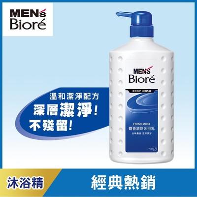 MEN s Biore 男性專用麝香清新沐浴乳 (750ml)