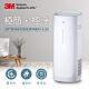 3M 6-14坪 淨呼吸倍淨型空氣清淨機 FA-E180 送3M牙線棒 product thumbnail 2