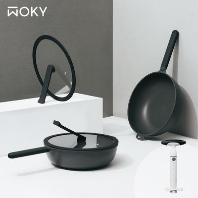 [獨家送OXO鳳梨切片器] WOKY 沃廚 恰恰鍋26CM深煎鍋組(含鋼刷、集水器)