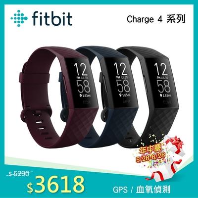 [時時樂限定] Fitbit Charge 4 進階版的健康智慧手環 睡眠血氧監測