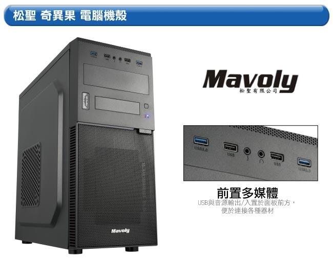 技嘉H310平台[流星騎士]i3四核GTX1660獨顯電玩機