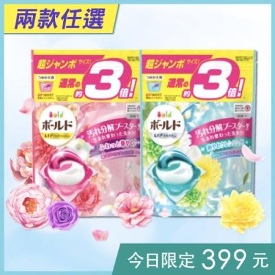 (時時樂限定)【日本 P&G】Ariel/Bold 3D立體 三合一洗衣膠囊 46顆裝 (牡丹花香/白葉花香 兩款任選)x1包