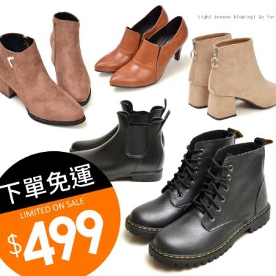 [時時樂限定] 山打努SANDARU 秋冬必馬丁靴 方頭靴 雨靴 免運499元