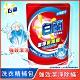 白蘭 強效潔淨除蹣洗衣精補充包 1.6Kg product thumbnail 1