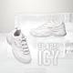 FILA RAY ICY 中性運動鞋-霜花銀 4-C101V-103 product thumbnail 1