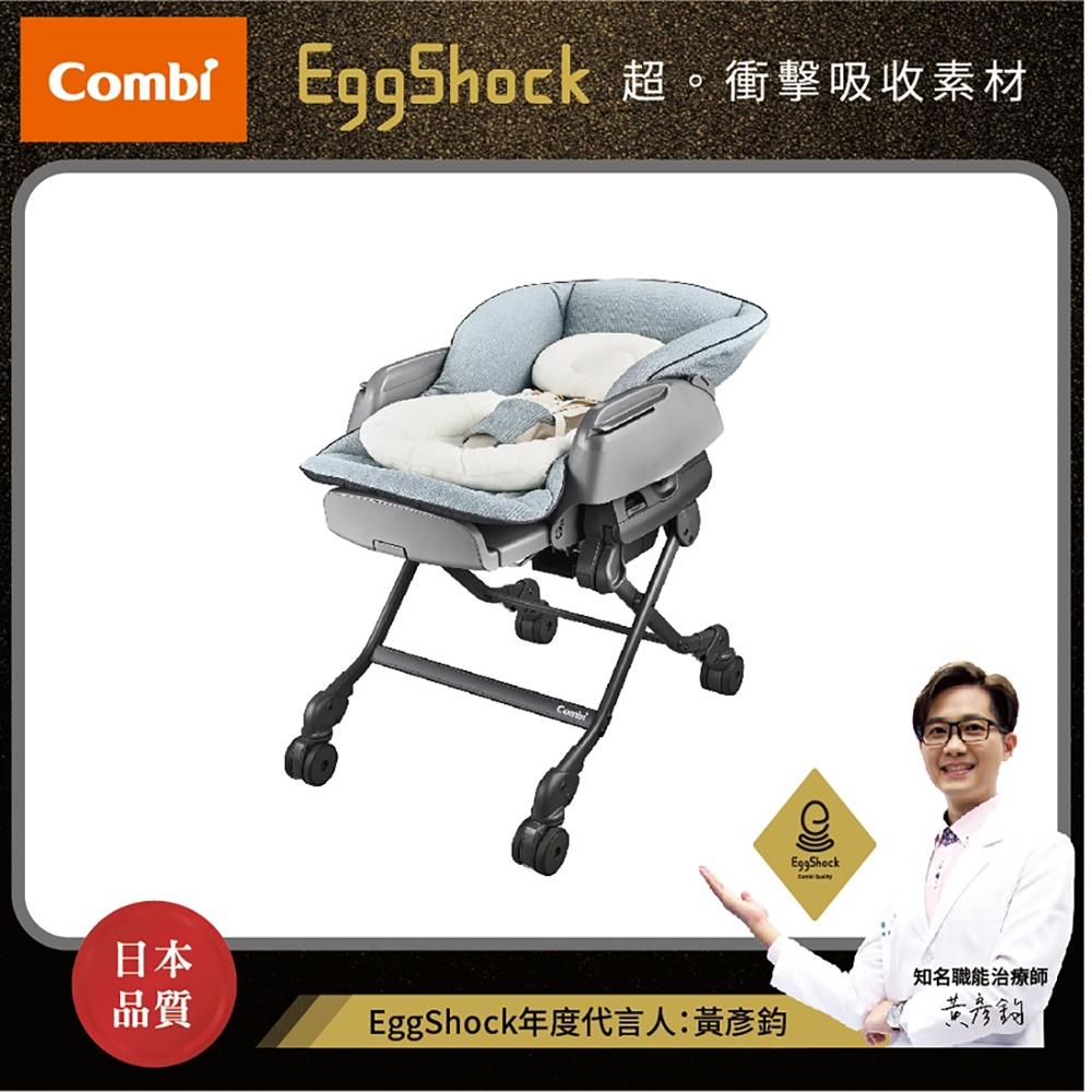 回饋5%超贈點【Combi】BEDi Long MT手動安撫餐搖椅 贈餐椅專用日式網格蚊帳(灰)