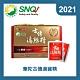 華陀扶元堂 古傳鮮滴雞精1盒(10包/盒)(常溫包) product thumbnail 1