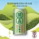 開喜 凍頂烏龍茶-無糖(340mlx24入/箱) product thumbnail 1