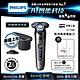 (送HX9312音波牙刷)飛利浦 S7788 雙重AI智能乾濕兩用三刀頭電鬍刀/刮鬍刀(快速到貨) product thumbnail 2