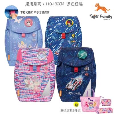 Tiger Family eGG磁扣超輕量護脊書包-音速賽車-鍾欣凌 兔寶真心推薦