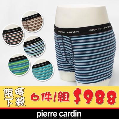 [時時樂限定] Pierre Cardin皮爾卡登 男童&女童平口褲-混色6件組(共4款)