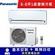 Panasonic國際牌 6-8坪 1級變頻冷暖冷氣 CS-LJ50BA2/CU-LJ50BHA2 LJ精緻系列 product thumbnail 1