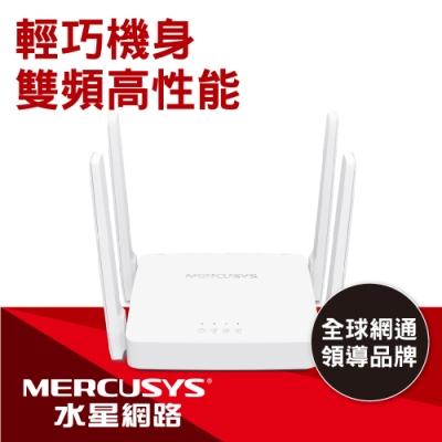 Mercusys 水星 AC10 AC1200 雙頻無線網路WiFi-(Wi-Fi 分享器)