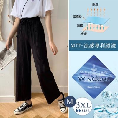 [時時樂]2F韓衣-MIT百搭涼感紗時尚百褶闊腿褲-2件568(F)