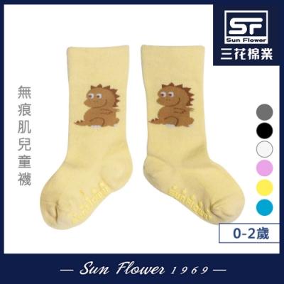 童襪.襪子 三花SunFlower兒童專用無痕長襪 0-2歲_馬卡龍