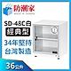 防潮家36公升電子防潮箱SD-48C (典雅白) product thumbnail 1