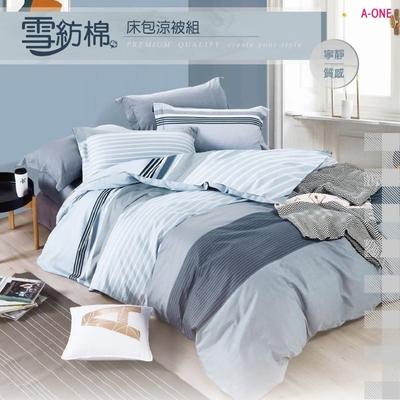 A-ONE 雪紡棉 單人床包/四季被 三件組-多款任選