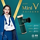 (快)輝葉 miniV美型口袋按摩槍HY-10599 product thumbnail 2