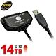 伽利略 精裝版 SATA TO USB3.1 光速線 product thumbnail 1