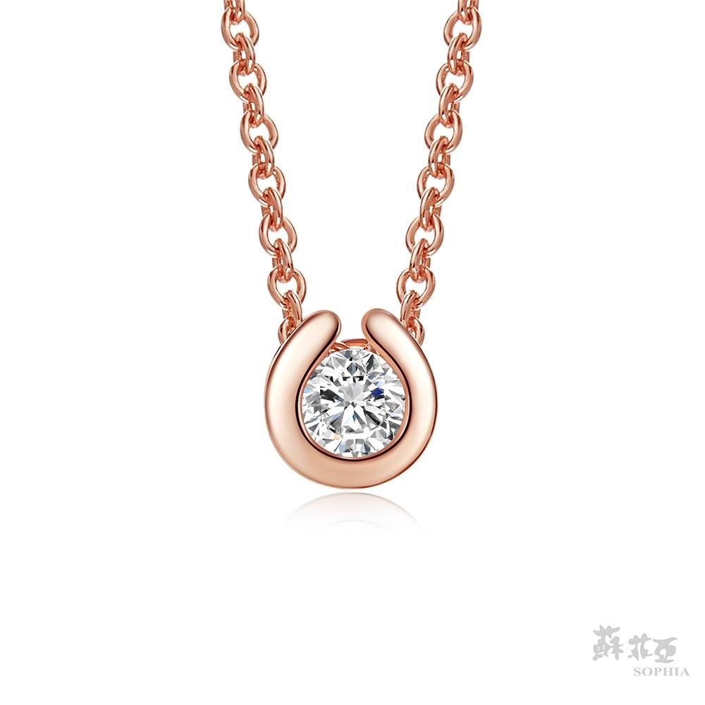 SOPHIA 蘇菲亞珠寶 - 擁抱愛型-馬蹄型 18K玫瑰金 鑽石項鍊