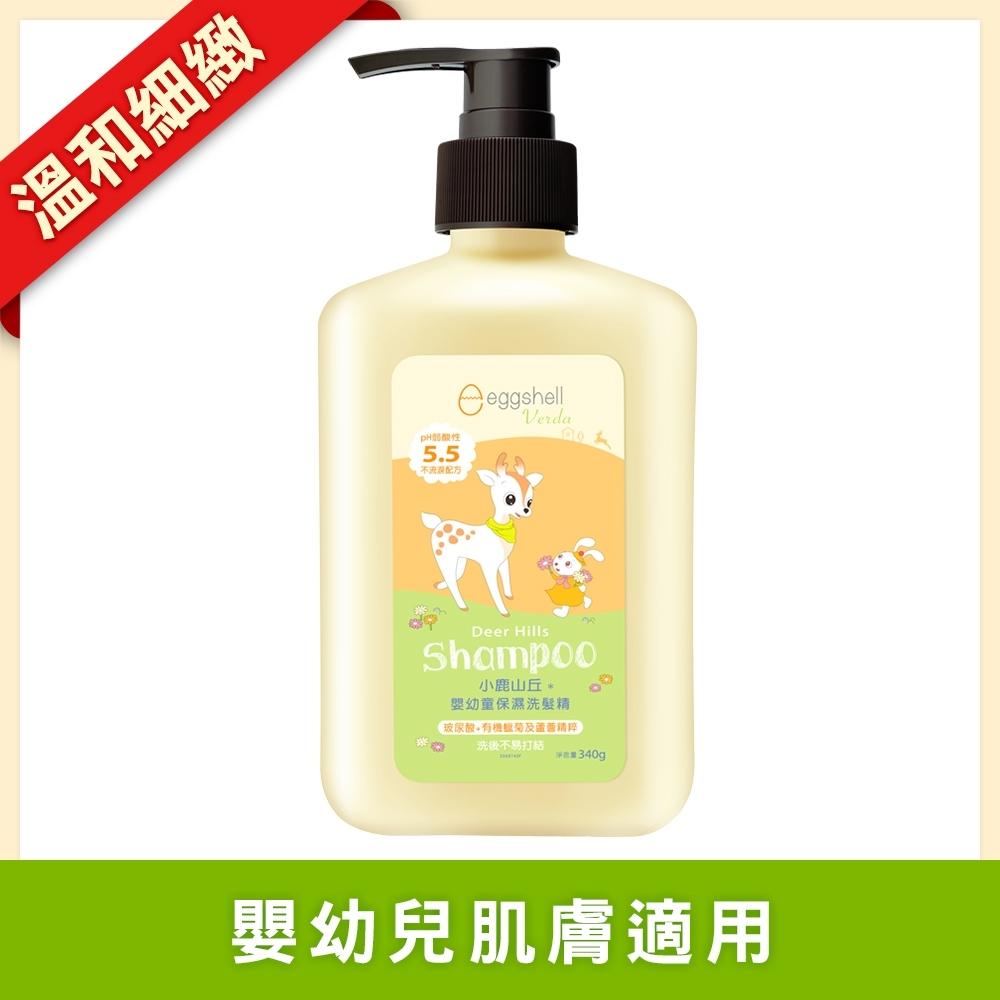 小鹿山丘 嬰幼童洗髮精340g