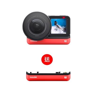 Insta360 ONE R 1英吋感光元件套裝 公司貨