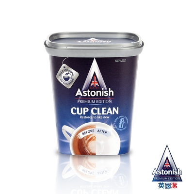Astonish英國潔-速效去污茶漬去垢粉(350G)