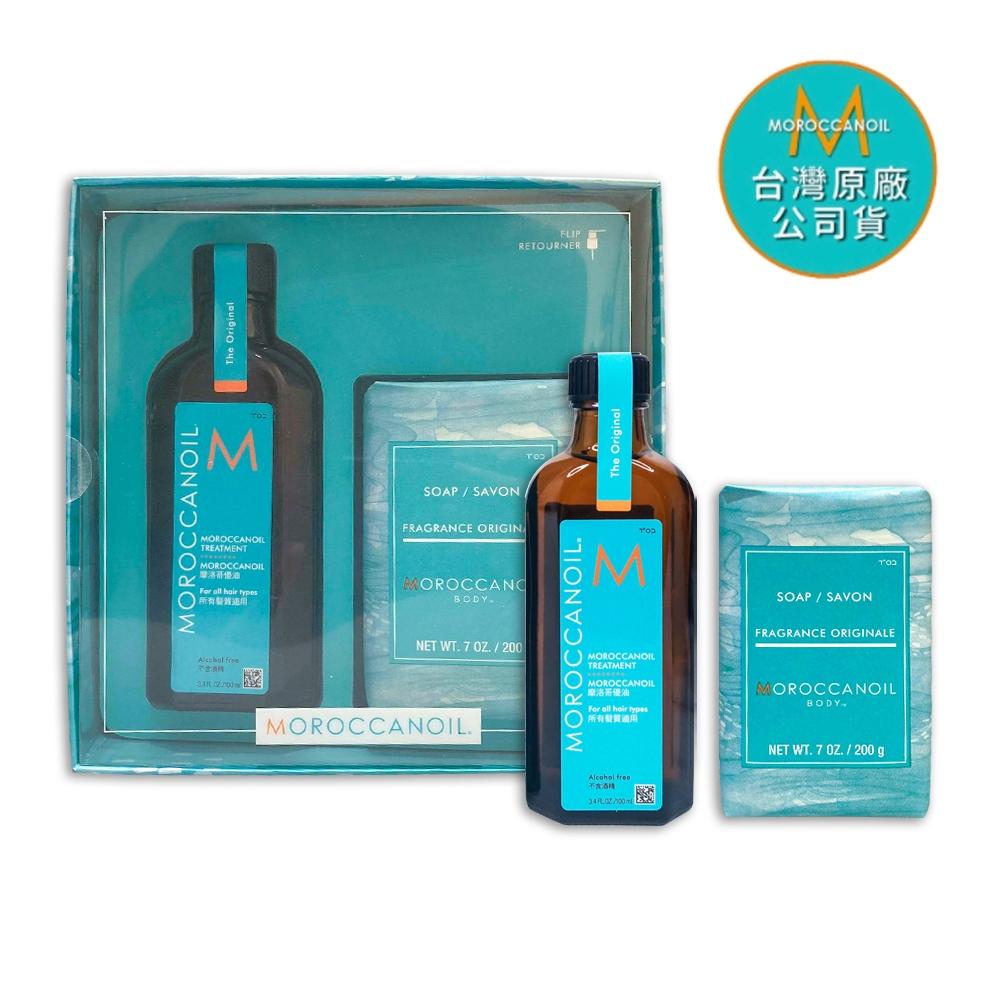 [時時樂限定] MOROCCANOIL摩洛哥優油愛皂禮盒 (原廠公司貨)