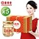 華齊堂 金絲燕窩-無糖健康味(75mlx6瓶)5盒 product thumbnail 1