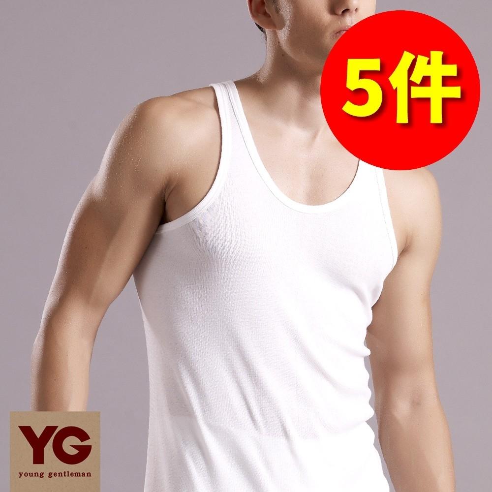 YG 天鵝內衣-優質舒爽羅紋背心(日本最夯素材)-5件組