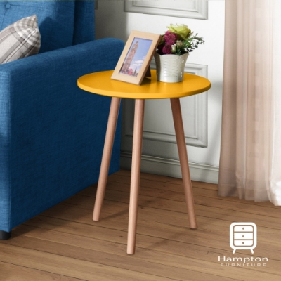 Hampton迪亞小圓桌-黃色-40x40x49cm