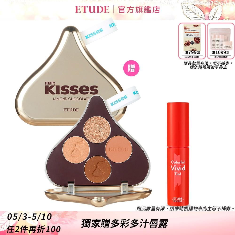 ETUDE HOUSE玩轉色彩四色眼彩盤#Kisses