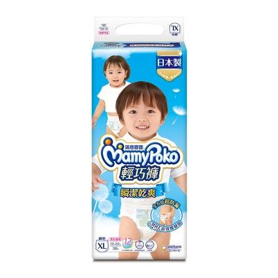 滿意寶寶 瞬潔乾爽輕巧褲(XL)(38片/包)