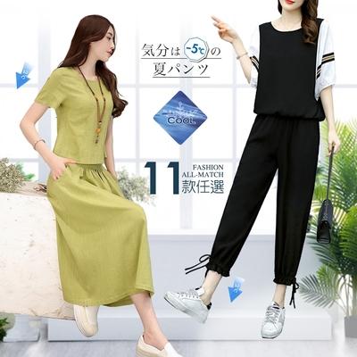 [時時樂]悠美學-日系簡約甜美溫柔圓領造型套裝-11款任選(M~2XL)-2套799
