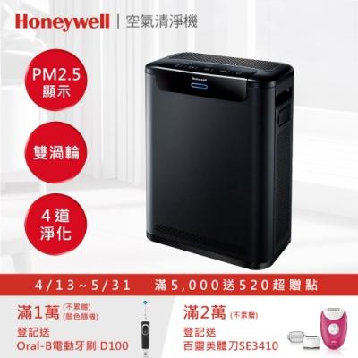 結帳驚喜 美國Honeywell 9-18坪 超智能抗菌空氣清淨機 HPA600BTW