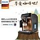 [AR賣場] 飛利浦 PHILIPS Series 3200 全自動義式咖啡機(金)-EP3246 product video thumbnail