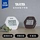 日本TANITA 溫濕度電子時鐘 TT573 (白/咖啡 2色選1) -台灣公司貨 product thumbnail 1