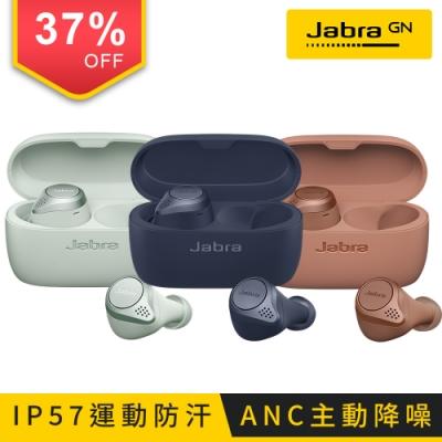【Jabra】Elite Active 75t ANC降噪真無線藍牙耳機